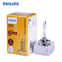 Philips 100% Original D1S Xenon Standard 85415C1 35W Xenon HID Headlight Car Bulb Auto Lamp ECE OEM Quality,1X