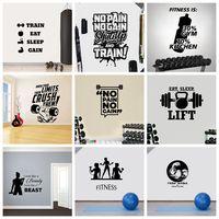 Pegatina de vinilo para pared, calcomanías impermeables para gimnasio, accesorios de decoración, murales, papel tapiz, Arte Creativo