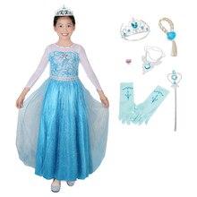 Baby Girl Dress Queen Princess Anna Elsa mesh children girl Party Kids Elza Costume Clothes 00381
