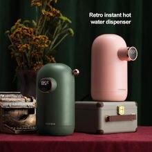 Портативный мини диспенсер для горячей воды 1600 Вт