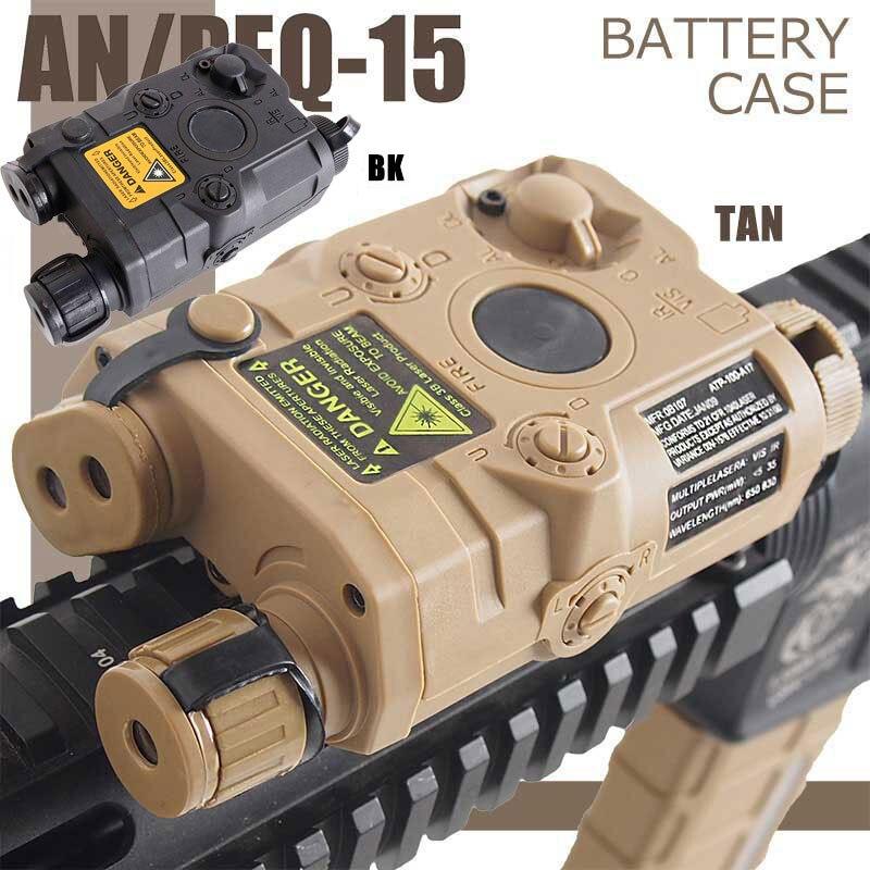 Táctico PEQ-15 caja de batería Dummy Airsoft PEQ 15 batería soporte caza Paintball arma Accesorios Pistola de sonido eléctrica para niños, luz de voz, pistola de juguete para niño y niña, pistola espacial, arma Nerf Rivers, pistola sin batería