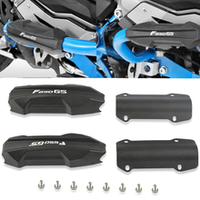 One pair Moto Engine Guard For BMW F650GS F 650 GS Motorcycle Crash Bar Protection Bumper Decorative Block 25mm