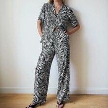 2020 Summer New Korean Streetwear Fashion Animal Print Pants