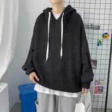 Корейский Повседневный мужской свитер с капюшоном Мужская Утепленная