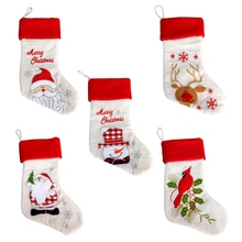 High-end Christmas Stockings Gift Bags Cute Candy Bag Linen For Children Embroidery Decoration