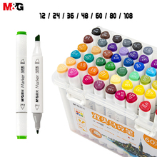 M&G Double-headed Marker Pen Hand Painting Design Set Students Water Color Brush