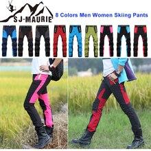 Мужские лыжные брюки женские зимние лыжные брюки зимние лыжные треккинговые походные брюки Pantalon De Invierno Hombre туристические брюки