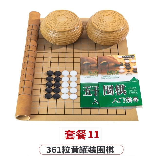 2019 Cina Kayu Tradisional Catur Catur Cina Set Lipat Permainan Papan Cina Kotak Portable Puzzle Permainan Catur Catur Set Aliexpress