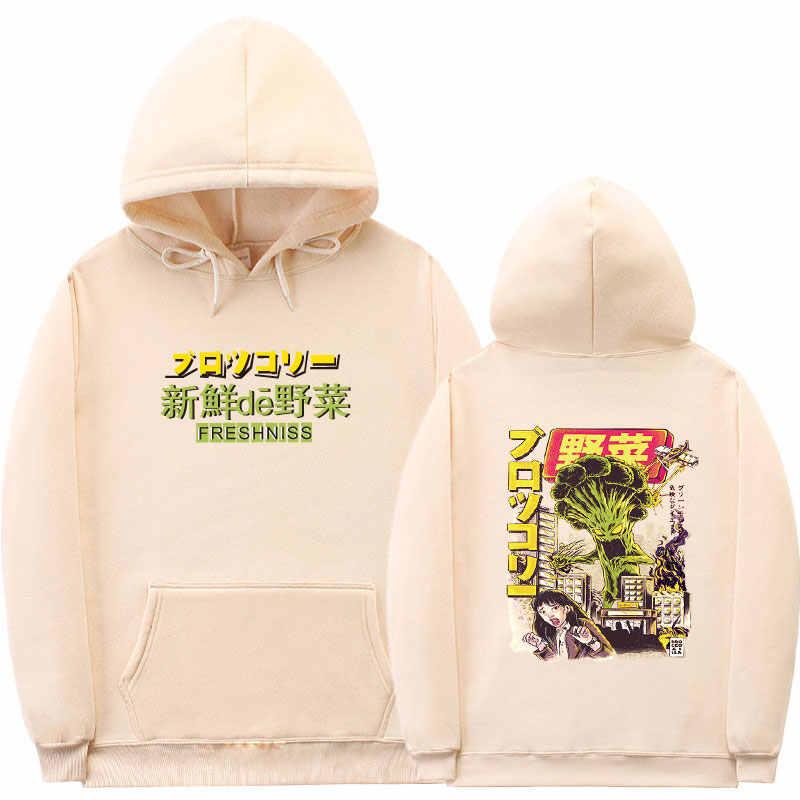 2019 남성 힙합 까마귀 스웨터 몬스터 어택 일본 하라주쿠 까마귀 Streetwear 웃긴 가을 코튼 후드 풀오버 블랙
