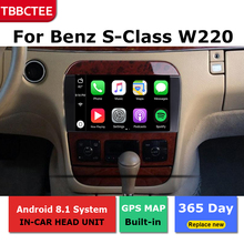 цена на 2Din For Mercedes Benz S-Class W220 1995~2005 Car Android Radio Multimedia Player GPS Navigation IPS Screen HiFi WiFi BT