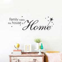 2019 new fashion PVC sticker Family Home Letters  Wall Stickers Living Room Wallpapers Mural Decal Art Decor