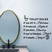 Правила пользования туалетом ванная комната Съемный стикер стены виниловые художественные наклейки DIY домашний декор OCT998