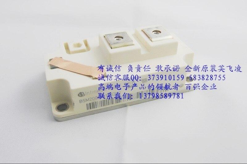 1PCS NEW POWER MODULE BSM200GA120DN2
