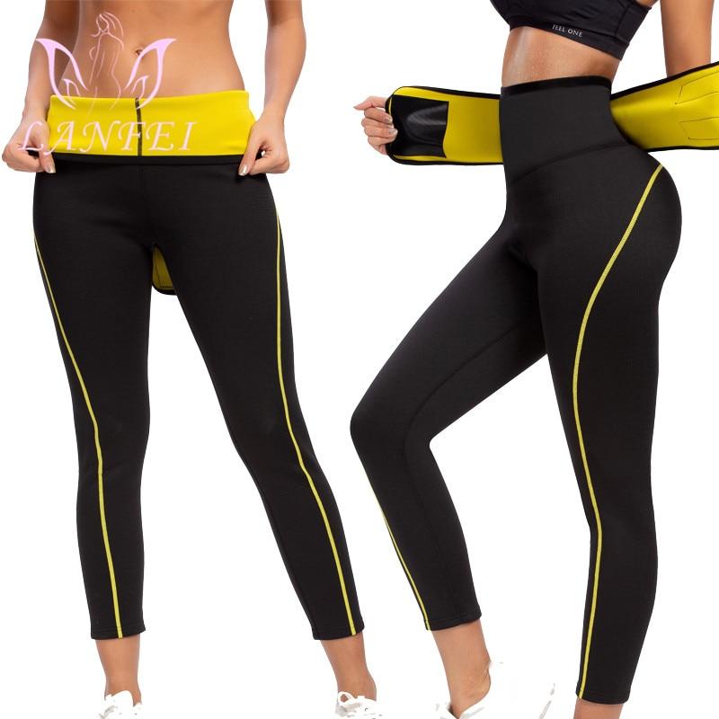 LANFEI Women Sauna Weight Loss Slimming Neoprene Pants Hot Thermo Waist Trainer control belt Sweat Leggings Body Shaper Panties