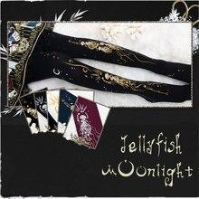 Moonlight Jellyfish ~ Sweet Lolita wzorzyste rajstopy gotyckie rajstopy