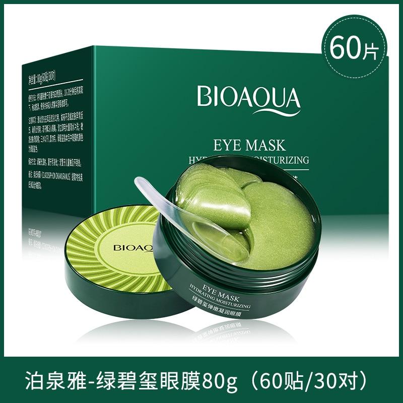 60ps Золотая маска для глаз против морщин коллагеновые патчи для ухода за глазами для удаления темных кругов гелевая маска для глаз увлажняющая против старения глаз|Средства для ухода и маски| | АлиЭкспресс