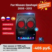 Junsun V1 Android 10.0 AI sterowanie głosem Radio samochodowe Multimidia odtwarzacz wideo GPS dla Nissan Qashqai 1 J10 2006-2013 2 din dvd