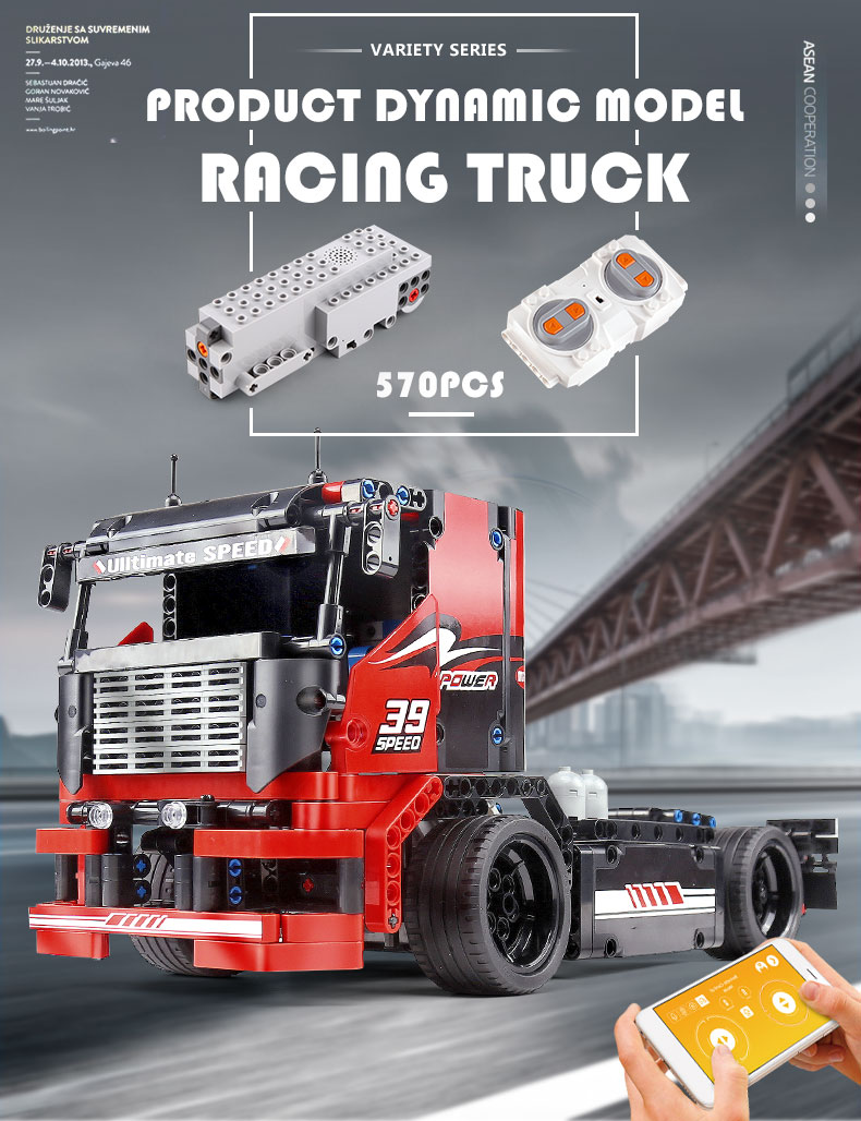 MOULD KING 15002 Compatible 42041 Technic The Red Racing RC Building Block (570PCS) 1
