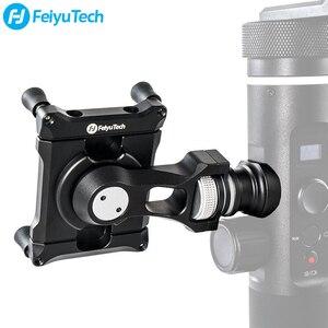 Image 1 - FeiyuTech Feiyu Smartphone מתאם טלפון הר עבור G6 G6 בתוספת SPG 2 סוגר קליפ קלאמפ מחזיק עבור פעולה CameraGimbal