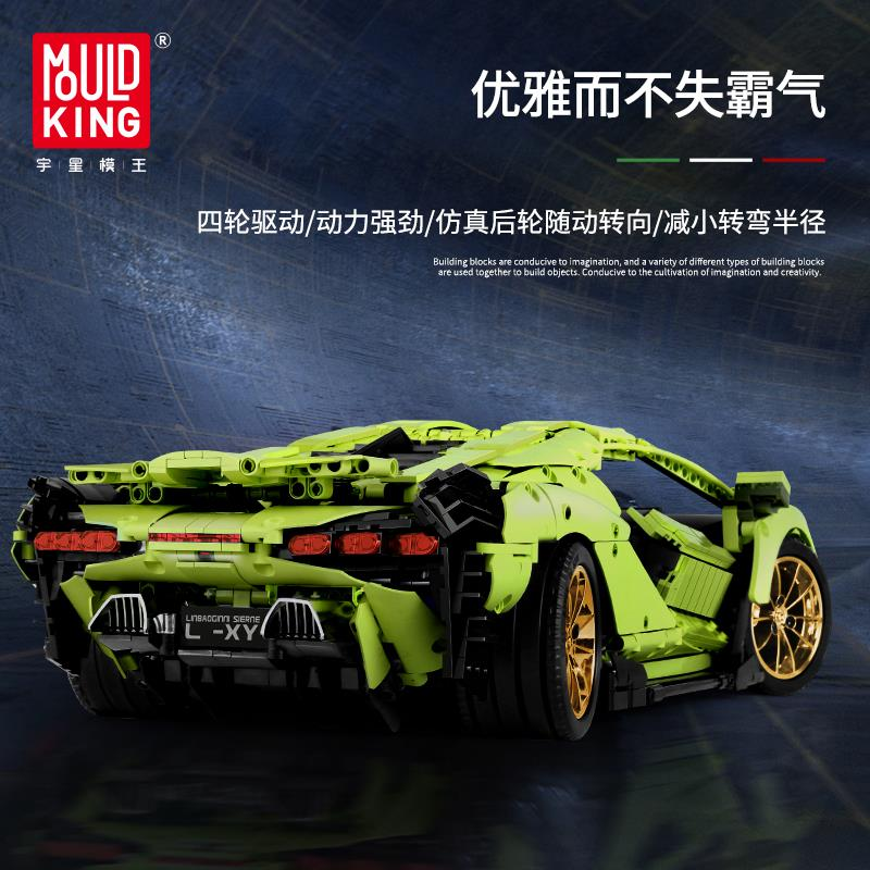 MOULD KING 13056 Lamborghini Hyper