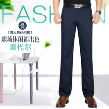 2021 Spring and Summer Casual Pants Straight Loose Elastic Thin Suit Pants