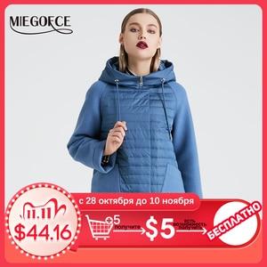 Image 1 - Miegofce 2020 nova coleção feminina primavera casaco elegante com capuz remendo bolsos dupla proteção contra vento parka