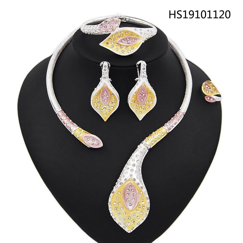 HS19101120-$20(8)