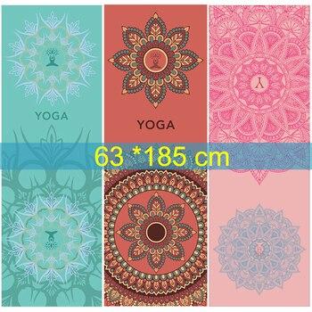 Yoga blankets towel