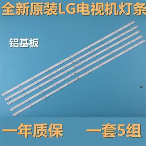 Image 3 - (جديد الأصلي) 10 قطعة/المجموعة LED شريط إضاءة خلفي ل LG 42LA620S 42LN570S 6916L 1214A 6916L 1215A 6916L 1216A 6916L 1217A