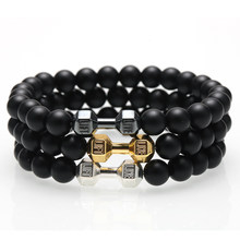 Natural Stone paired Bracelet for Men Silver Gold Dumbbell Accessories Women's Bracelets Wristband Couple Bracelet Friends Gifts(China)