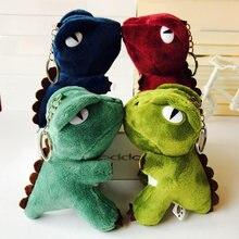 Плюшевые игрушки мультфильм Мини динозавр игрушка плюшевая кукла