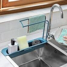 Telescopic Sink Shelf Kitchen Self Draining Rack Soap Sponge Storage Basket Holder Rag Towel Bar Household Supplies