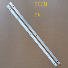 2PCS/set 56CM 6LED*6V New LED Strip For TV L32F3301B L32P1A 4C LB3206 HR03J HR01J 32D2900 32HR330M06A5 V5 32HR330M06A8 V1