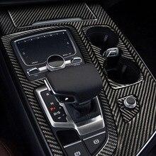 for Audi Q7 2016-2019 Car Accessories Carbon Fiber Rear Console Armrest Cigarette Light Panel Decoration Cover Sticker Trim