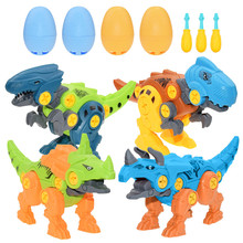 4pcs DIY Disassembly Assembly Dinosaur Toy Set Screw Nut Combination Assembling Dinosaur Easter Eggs Toy for Children Kids Gift