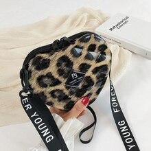 Love Box Bags Womens Bag Messenger 2019 Woman Summer Female Famous Brand Handbags Crossbody For Women Leopard