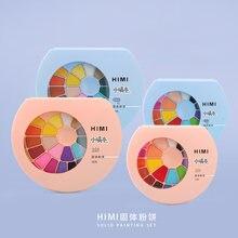 Himi solid набор акварельных красок 24/38 разноцветный портативный