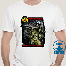 2085K T-shirt T-Shirts Special Forces of The Russian ROS Guard Spetsnaz SWAT RUSSIA