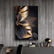 Póster de lienzo con hoja de planta dorada negra, Impresión de decoración moderna para el hogar, pintura de arte abstracto para pared, imagen de decoración de la habitación Nórdica