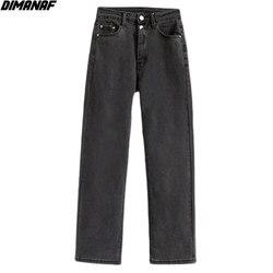 DIMANAF Plus Size Women Jeans Pants High Waist Loose Denim Harem Female Elastic 2021 Spring Basic Pockets Black Trousers S-5XL