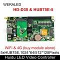 Huidu Asynchronization HD-D30 & HUB75E-5 Full Color LED Video Controller 1024*64 pixels Werken met P2.5 P3 P4 P5 p6 P7.62 P8 P10