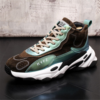 High Top Men'S Fashion Sneakers Comfortable Vulcanized Shoes Trend  Men Non-Slip Shoes Tenis Masculino 4#15/10D50