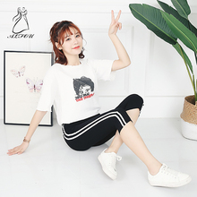 Women Pants Side White Stripes Thin Seven Points Leggings Outside Wearing Small Feet Pencil Pants Contrast Panel Side Skinny