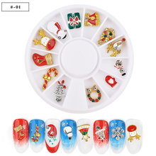 12 Grids Exquisite Christmas Alloy Nail Ornaments Art Decorations DIY Tools