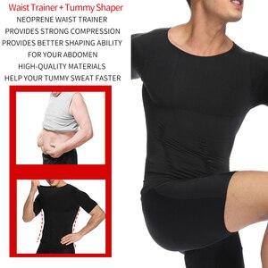 Image 3 - Herren Body Shaper Bauch Control Shapewear Mann Shapers Modellierung Unterwäsche Taille Trainer Korrektur Haltung Abnehmen Weste Korsett
