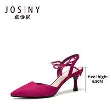 Josiny/Женская обувь; Модные Универсальные босоножки с котом