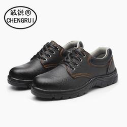 Zapatos de seguridad para hombre, zapatos de trabajo transpirables con suela de goma antipunción, resistentes al desgaste, resistentes al aceite, resistentes al ácido y al álcali.