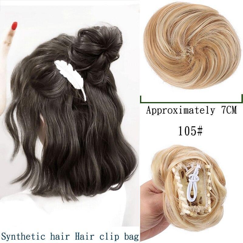 Бразильские волнистые шиньоны Bybrbana на заколках для наращивания, пучок волос для невест, 11 цветов, человеческие не реми волосы - Цвет: FB001-105