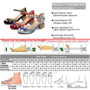 Image 5 - Phoentin blue velvet mary jane shoes flowers heart shaped decoration strange metal heels butterfly knot buckle pumps shoes FT268