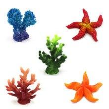 1 шт./компл. DIY ремесло аквариума садок для рыбы Морская звезда Имитация миниатюрный цветок кораллового цвета Пляж Морская звезда для свадьбы, вечерние домашний декор
